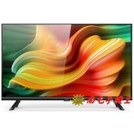 《南屯手機王》 realme 32吋 Android TV LED智慧連網顯示器【宅配免運費】