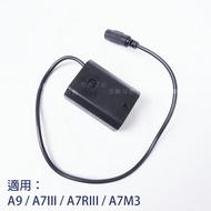 [享樂攝影]SONY FZ100 假電池 NP-FZ100(僅假電池無AC電源線) 適用 A9/A7III/A7RIII/A7M3