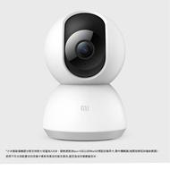 小米監視器 米家智慧攝影機 米家智慧攝影機雲台版 1080p夜視版 網路攝影機wifi全景2K高清