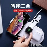 無線充電器蘋果X專用快充18w智慧手錶iwatch耳機iPhone8Plus