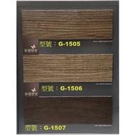 【DIY特選 卡扣式】DIY防燄超耐磨地板、木紋卡扣塑膠地板、卡扣塑膠地磚、裝潢修繕  DIY地板磁磚、卡扣超耐磨地磚