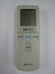 【變頻冷暖機專用】 日立原廠 變頻冷氣專用遙控器 RF07T4