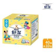 【Kleenex 舒潔】舒潔兒童學習專用濕式衛生紙40抽X10包/箱