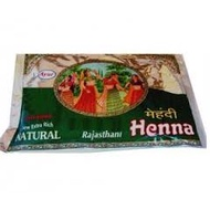 [綺異館] 印度指甲花粉 Ayur Natural Rajasthani Henna 深咖 護髮粉 人體彩繪 2用160g