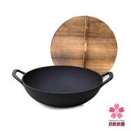 【岩鐵鐵器】中華鑄鐵鍋(附杉木鍋蓋) 33CM