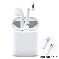 【Love Shop】REMAX 台灣公司貨Airplus 觸控式5.0藍牙耳機/真無線雙耳入耳式藍芽耳機