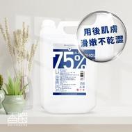 香爵 75%酒精 食品級植物乙醇 4L(4000ml)容量設計 桶裝 Shiangers