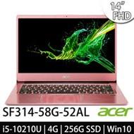 Acer SF314-58G-52AL 14吋FHD/i5-10210U/256GB SSD/MX250 2G 粉色 效能筆電 -加碼送微軟無線行動滑鼠(隨機出貨)