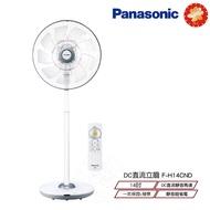panasonic 14 inch dc stand fan f - h14cnd the gray panasonic