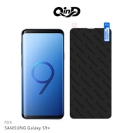強尼拍賣~QinD SAMSUNG Galaxy S9 / S9+ TPU 防窺膜 TPU膜 螢幕保護貼 防偷窺