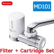 Mitsubishi Rayon Cleansui (MD101) Water Purifie