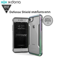 X-Doria Case Defense Shield เคสกันกระแทก รองรับ Apple iphone7 Iridescent