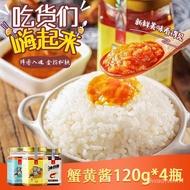 【Crab Roe sauce】Huierkang Crab Cream Sauce Bibimbap Instant Rice Crab Ovary Oil Bottle Crab Ovary Crab Cream Sauce Crab