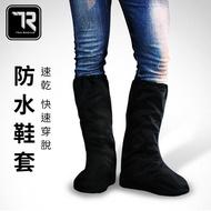 【TDN】長筒速乾快速穿脫防水鞋套 任意調大小 通過SGS檢驗(黑色 超輕量 雨鞋 防雨 雨衣 雨具)