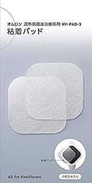OMRON 歐姆龍貼片溫熱低週波治療器凝膠貼片,適用主機型號:HV-F311