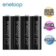 Panasonic國際牌 eneloop 高容量充電電池-3號4入