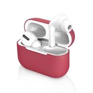 【iDeatry】AirPods Pro 充電盒保護套 矽膠套 輕薄可水洗 無線耳機收納盒 軟套 無掛勾款-酒紅(耳機套)
