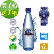 【Taiwan Yes】海礦1400 600mlx12入 共2箱(榮獲國家健康認證)