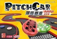 彈指賽車 PitchCar Mini 繁體中文版 高雄龐奇桌遊 正版桌遊專賣 2Plus