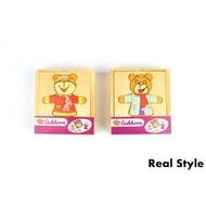 Real Style✨德國品牌兒童木制拼圖小熊拼圖動物拼圖換衣拼板四熊換衣