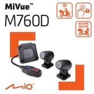 Mio MiVue M760D 星光夜視 雙鏡頭 分離式GPS 機車行車記錄器