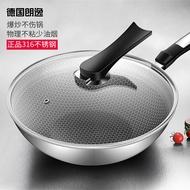 304升級316不銹鋼炒鍋不粘鍋炒菜鍋無涂層無油煙燃氣灶電磁爐適用
