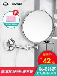 浴室化妝鏡伸縮鏡子壁掛折疊酒店衛生間雙面放大旋轉美容鏡免打孔