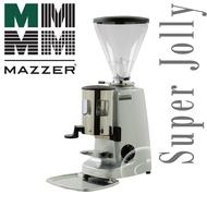 【MAZZER】義式咖啡機專用的手撥基本款磨豆機  Super Jolly  銀色