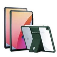 XUNDD 軍事氣囊 2020/2019 iPad 10.2吋 共用 隱形支架殼 平板防摔保護套(極簡黑/暗夜綠)