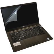【Ezstick】DELL Latitude 7400 靜電式筆電LCD液晶螢幕貼(可選鏡面或霧面)