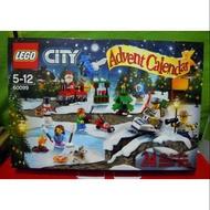 LEGO 60099+75097+41102 三款合售