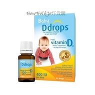 Ddrops 加拿大 嬰兒維他命D3 400IU 效期:10/2022,滴劑 滴露*1 90天份 Baby Liquid Vitamin D3 【現貨】