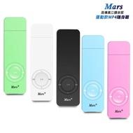 【DW 達微科技】A36 Mars輕巧款MP3運動隨身聽(加16G記憶卡 送6大好禮)