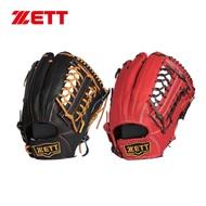 ZETT 高級硬式金標全指手套 BPGT-227 12.5吋 野手通用