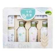 【nac nac】新牛奶燕麥護膚禮盒(7件組)