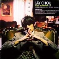 "C "" Chinese Cd+dvd Album Jay Chou Jay Chou Leaf Tool Beauty C"