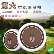 Super Adorable Power Bank Korean Original Line Friends - New Air Purifier