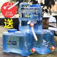 戶外儲水桶 PC大水桶戶外帶蓋方形自駕野營家用儲水桶食品級功夫茶手提飲水桶