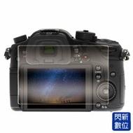 【分期0利率,免運費】STC 鋼化光學 螢幕保護玻璃 LCD保護貼 適用 Panasonic GH5S GH5-S