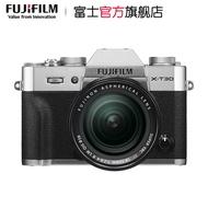 【旗艦店】富士 X-T30套機(18-55mm)微單相機xt30 文藝復古XT30