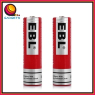 QBrand EBL 3.7V 2300mAh/3000mAh(2pcs) 18650 lithium ion battery rechargeable battery, used for flashlights, cameras, etc