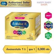 ENFALAC เอนฟาแล็ค A+  นมผงสูตร 1 สำหรับทารกแรกเกิดถึง 1 ปี ขนาด 3,300 กรัม 1 กล่อง