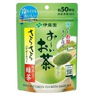 【秀太郎屋】日本製伊藤園 おーいお茶 さらさら抹茶入り緑茶 40g (粉末茶)