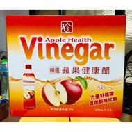 當天出貨 COSTCO 百家珍 蘋果健康醋 一箱12入 蘋果醋 健康醋 果醋