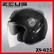 ㊣金頭帽㊣【免運+送A1藍芽】【瑞獅 ZEUS 625 ZS-625】六角碳纖維 內藏鏡片 超輕量 安全帽