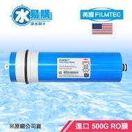 美國FILMTEC 500G RO膜(適用ADD-U560P直輸機)*水易購台南忠義店