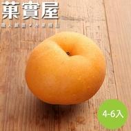 甘露梨★中秋水梨之王★ ◆6入/8入禮盒裝 ◆清甜爽口養身果 ◆【菓實屋】