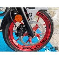 【免運】GSX R150 S150 小阿魯 輪框字母貼 SUZUKI 鈴木 紅白 藍白 反光貼 車貼 輪框貼