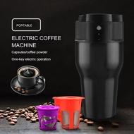 500ML รอบสกัดกาแฟกลางแจ้งมือถือหม้อแบบพกพา USB เครื่องทำกาแฟไฟฟ้าเครื่องกาแฟแบบแคปซูล