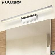 LED鏡前燈防水霧衛生間鏡柜燈浴室化妝燈現代簡約壁燈『清涼一夏鉅惠』